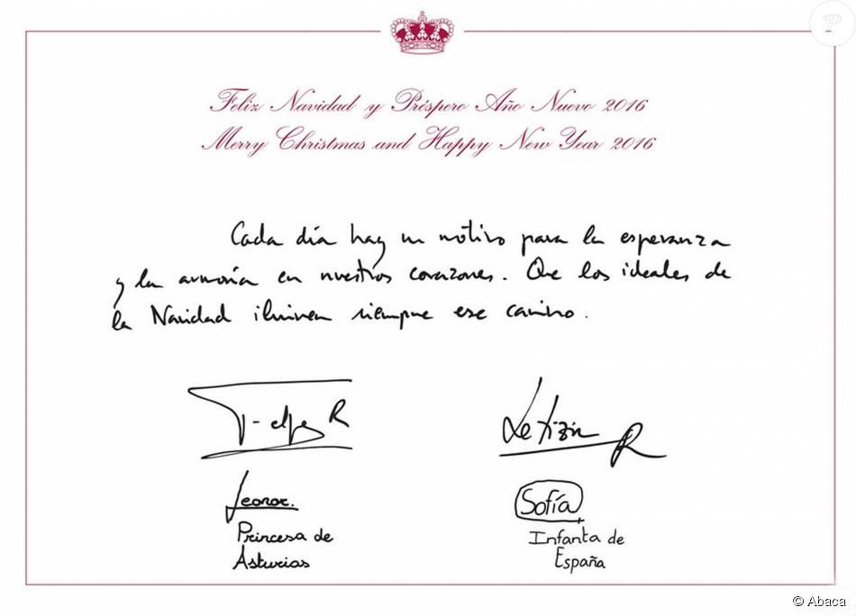 Carte de voeux de la famille royale espagnole   décembre 2015