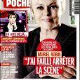 Muriel Robin en couverture de Télé Poche, le 2 janvier 2017