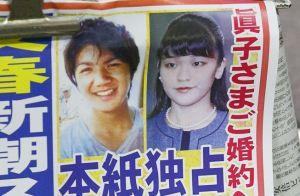 Princesse Mako : Fiançailles actées, la fille du prince Fumihito va se marier !
