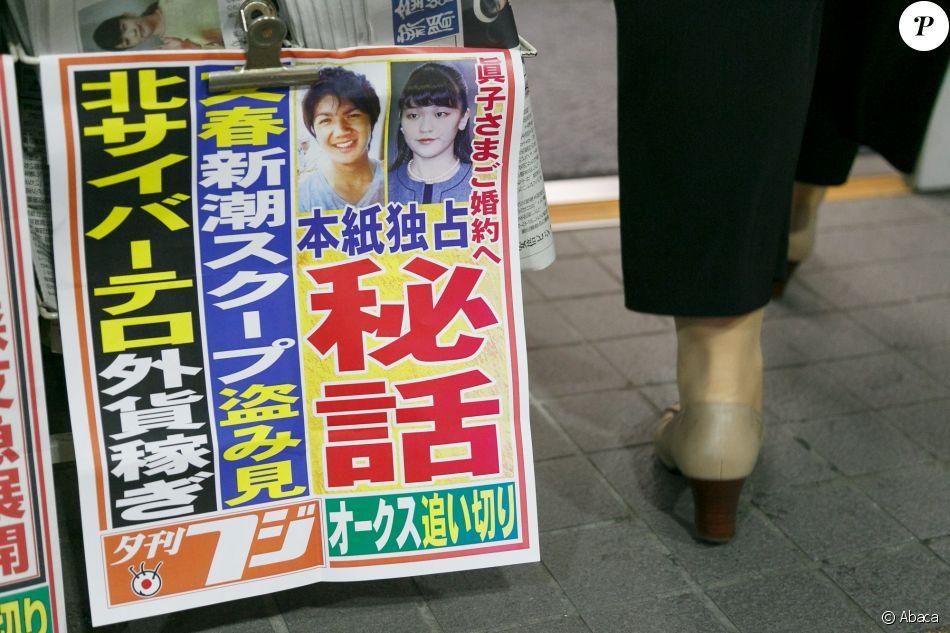 La princesse Mako d'Akishino va annoncer ses fiançailles avec Kei Komuro : l'information a fait la une des médias japonais le 16 mai 2017 avant d'être confirmée par l'agence de presse de la famille impériale.