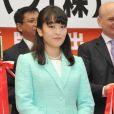 La princesse impériale Mako d'Akishino lors du 21e Salon du livre de Tokyo le 2 juillet 2014