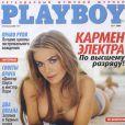"""Carmen Electra pour l'édition ukrainienne du magazine """"Playboy"""""""