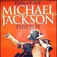 Michael Jackson sur l'affiche de ses derniers concerts