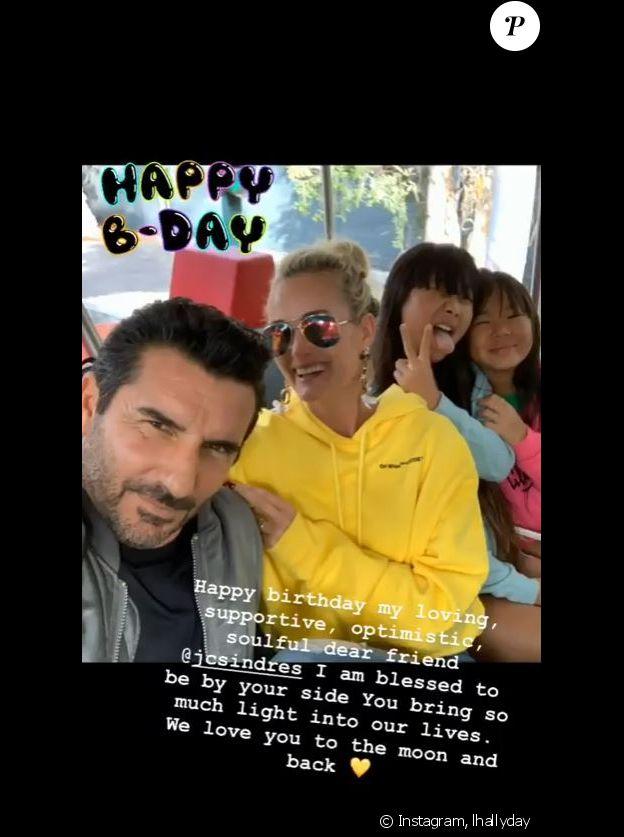 Laeticia Hallyday souhaite un joyeux anniversaire à son ami Jean-Claude Sindres le 7 avril 2019, sur Instagram.