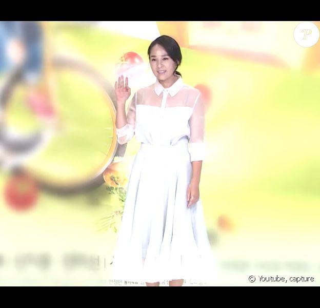 L'actrice coréenne Jeon Mi-Seon- Capture YouTube.
