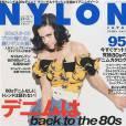 Katy Perry pour le magazine Nylon japon du mois de juillet 09