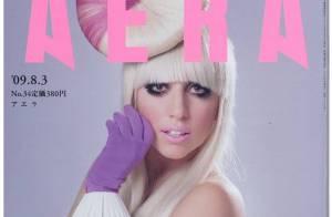 Lady GaGa vous offre son corps dénudé sous toutes les coutures !