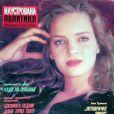 Décembre 1994 : Uma Thurman est âgée de 24 ans, et apparaît en couv' du magazine serbo-monténégrin Ilustrovana Politika.