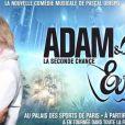 Making of de l'albun de la comédie musicale Adam et Eve, La Seconde Chance
