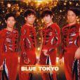 Blue Tokyo (émission  The Best  saison 2, diffusée le vendredi 2 mai 2014 sur TF1.)