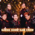 Saeng Dong Gam Crew (émission  The Best  saison 2, diffusée le vendredi 2 mai 2014 sur TF1.)