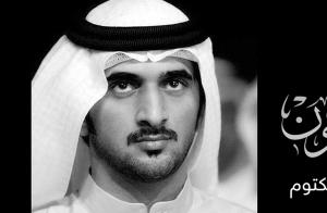 Cheikh Rashid bin Mohammed Al Maktoum : Mort à 33 ans du fils de l'émir de Dubai