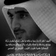 Cheikh Rashid bin Mohammed Al Maktoum, fils de l'émir de Dubai, est mort le 19 septembre 2015 à l'âge de 33 ans, d'une crise cardiaque. Son frère cheikh Hamdan lui a rendu hommage sur Instagram avec cette photo.