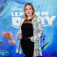 """Marilou Berry- Avant-première du film """"Le Monde De Dory"""" au cinéma Gaumont Marignan Champs Elysées à Paris, France, le 20 juin 2016. © Coadic Guirec/Bestimage"""
