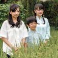 Portrait officiel du prince Hisahito du Japon, fils du prince Fumihito d'Akishino, entouré de ses soeurs la princesse Kako et la princesse Mako à l'occasion de son 10e anniversaire le 6 septembre 2016, photographié le 10 août 2016 dans le jardin et la rizière du domicile familial sur le domaine du palais d'Akasaka à Tokyo. © Cour impériale du Japon via BestImage