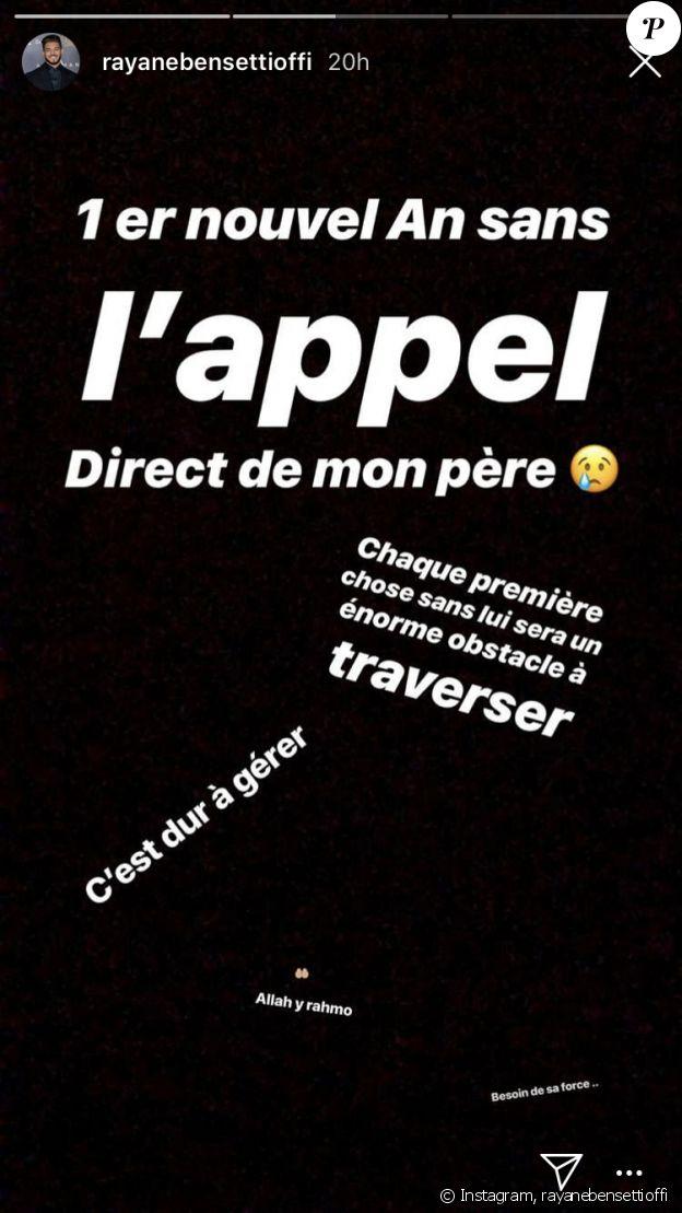 Rayane Bensetti triste lors du réveillon du Nouvel An, Instagram, 31 décembre 2018.