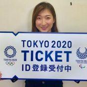 Rikako Ikee : L'espoir de 18 ans de la natation atteinte d'une leucémie