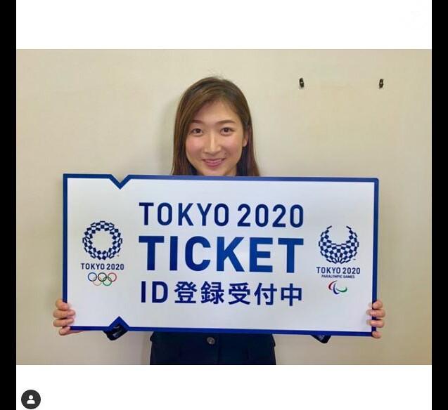 Rikako Ikee a obtenu son billet pour les Jeux olympiques 2020. Instagram, le 15 novembre 2018.