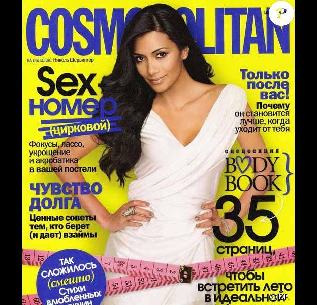 Nicole Scherzinger en couverture de Cosmopolitan Russie pour le mois d'avril 2010