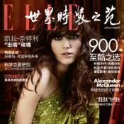 Keira Knightley : Divine... jusqu'en Chine !