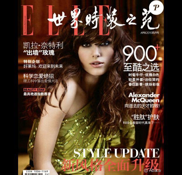 Keira Knightley en couverture du Elle Chine