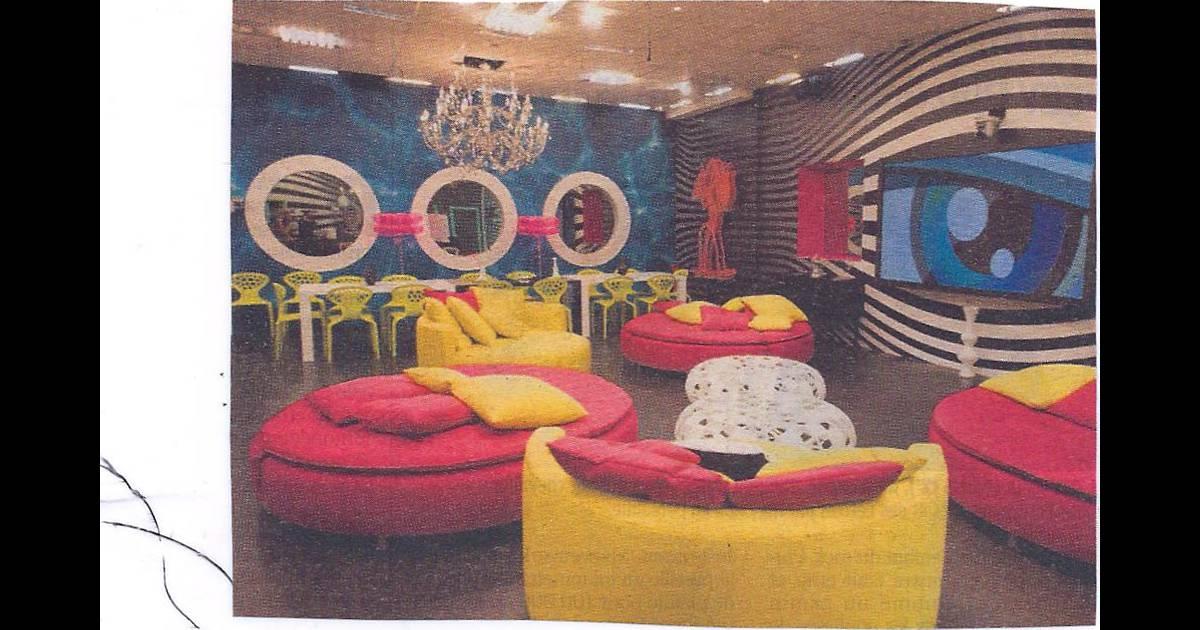 Le salon de la maison des secrets for Les salon de maison