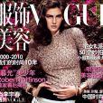 Kendra Spears, mannequin américain de 24 ans ici en couverture de  Vogue  Chine, s'est fiancée avec le prince Rahim Aga Khan, a annoncé le 26 avril 2013 prince Karim Aga Khan.