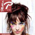 Baptiste Giabiconi s'est confié dans les colonnes du magazine Platine, dans l'issue datée du mois de mai-juin 2013.