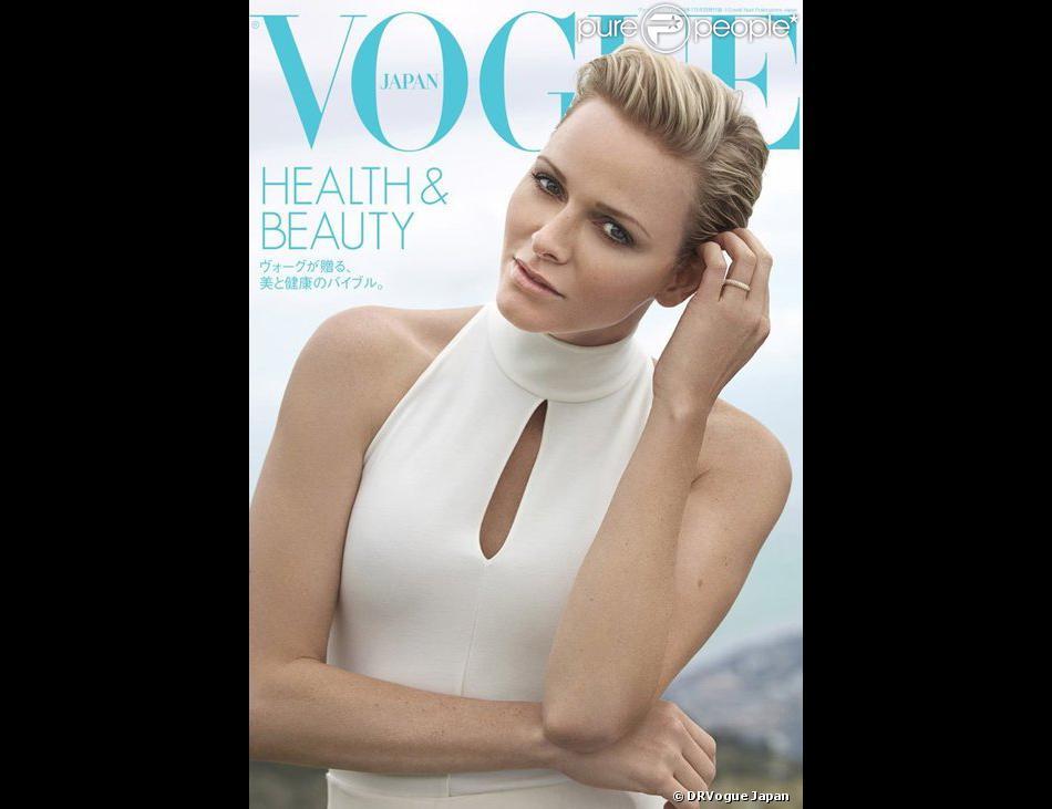 La princesse Charlene de Monaco fait la couverture de Vogue Japon, juin 2013. Habillée par Akris, elle s'y étale sur six pages intérieures et y parle de sa fondation.