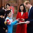 Le prince William lors de sa visite officielle en Chine le 2 mars 2015