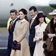 Le roi Willem-Alexander et la reine Maxima des Pays-Bas ont été accueillis le 17 mars 2015 sur le tarmac de l'aéroport international de Copenhague par la reine Margrethe II de Danemark, le prince Henrik, le prince Frederik et la princesse Mary, le prince Joachim et la princesse Marie, la princesse Benedikte et le prince Richard, pour leur visite officielle.