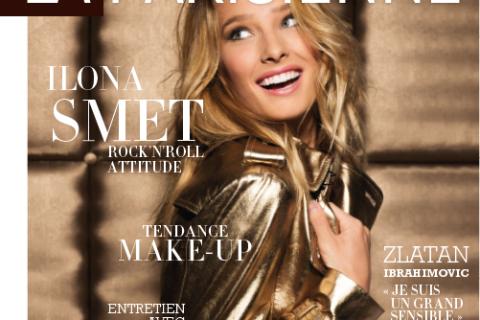 """Ilona Smet confie n'avoir """"jamais souffert de la notoriété"""" de ses parents-stars"""