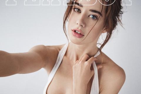 Playboy se rhabille... ou presque : Sarah McDaniel, star sensuelle et 2.0