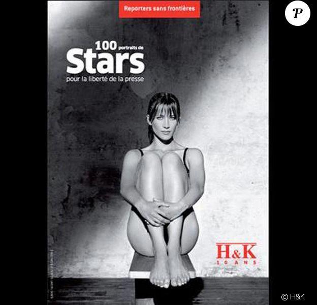Sophie Marceau pour '100 portraits de stars'