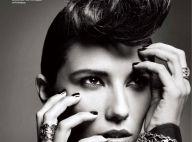 PHOTOS : La superbe Tamara Feldman joue la carte du latex, et dévoile ses magnifiques atouts !