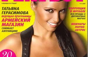 Tatyana Gerasimova, c'est Tomb Raider... avec seulement les bretelles et rien en dessous ! Quelle tueuse !