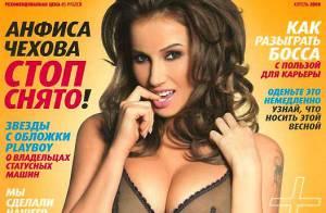 Anfisa Chekhova, une Russe plantureuse qui expose tous ses charmes généreux !