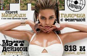 Beyoncé : Une beauté sacrée qui se dévoile toute luisante... rien que pour vous !