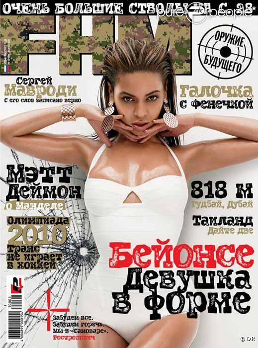 Beyoncé en couverture du FHM Russie pour le mois de février 2010