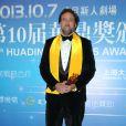 Nicolas Cage lors de la cérémonie des Huading Awards à Macao., le 7 octobre 2013.