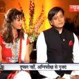 Shashi Tharoor et son épouse Sunanda Tharoor, retrouvée morte le 18 janvier 2014 dans des circonstances troubles, juste après avoir accusé son mari d'adultère. Photo datée de 2011.