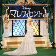 """Elle Fanning à la première du film Maléfique (""""Maleficent"""") à Tokyo, le 23 juin 2014."""