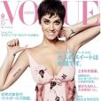 Katy Perry en couverture de Vogue Japon, maquillage par Jake Bailey. Jake Bailey, maquilleur des stars adoré notamment par Katy Perry et Ashley Benson, est mort à 37 ans le 22 octobre 2015. Un suicide, vraisemblablement... Photo Instagram Jake Bailey.