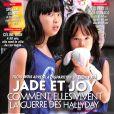 """Couverture du magazine """"Gala"""" en kiosques le 21 mars 2018"""