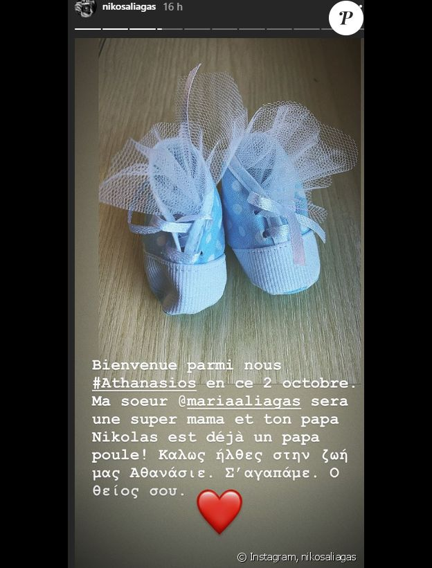 Nikos Aliagas révèle être devenu tonton, le 2 octobre 2019, sur Instagram