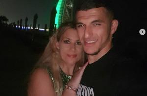Marion Bartoli fiancée : elle va épouser Yahya Boumediene