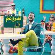 Extrait d'un clip du chanteur marocain Saad Lamjarred.