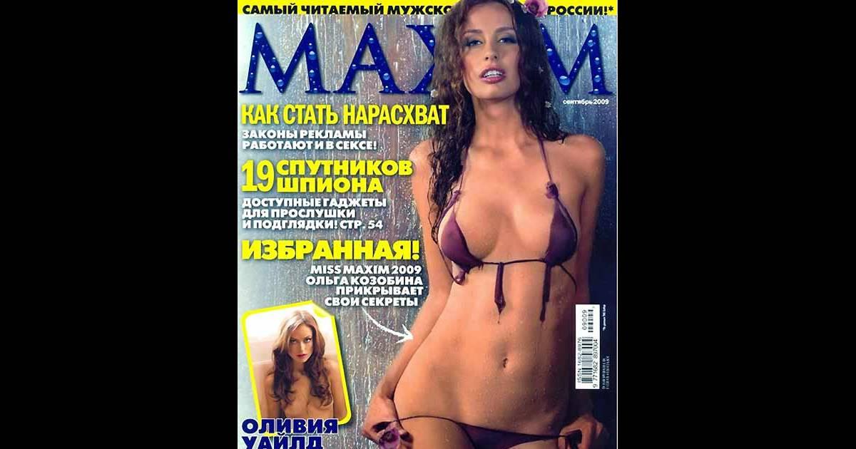 Recherche de femmes Russes et Ukrainiennes - Agence de