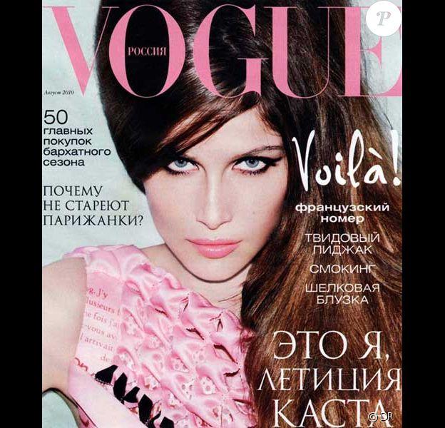 Laetitia Casta en couverture du Vogue Russie du mois d'août 2010