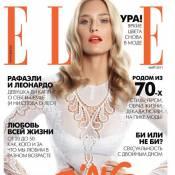 Bar Refaeli : Une beauté méconnaissable pour les Russes !